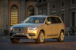 GKN Driveline selected as driveline partner for all-new Volvo XC90