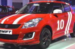 Maruti Suzuki presents Swift Deca limited edition model