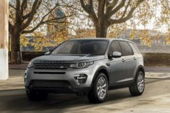 Land Rover introduces the Model Year 2018 Discovery Sport in India