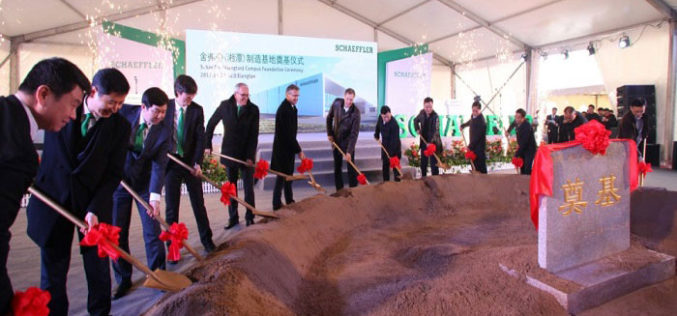 """Schaeffler builds its first ever """"Factory for tomorrow"""" in China"""