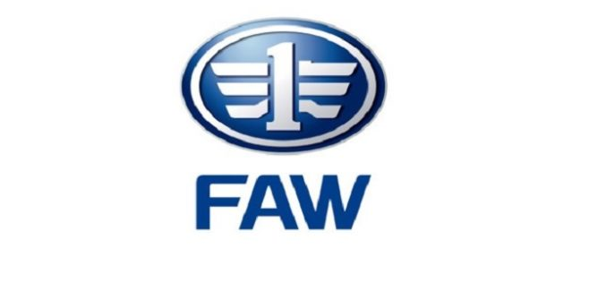 Faurecia and Faw Group Partner to Develop Innovative Cockpit of The Future and Sustainable Mobility Solutions